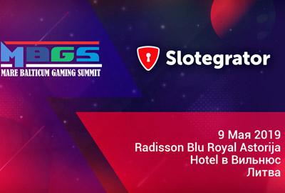 Slotegrator посетит масштабную конференцию MBGS