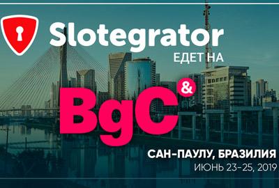 Разработчик софта для казино Slotegrator посетит Brazilian Gaming Congress