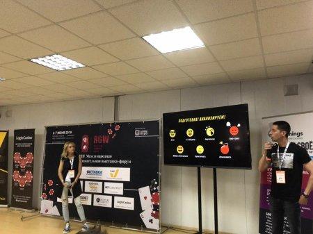 Конференция-выставка Russian Gaming Week 2019 в Москве