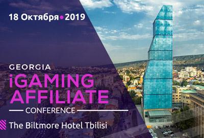 Georgia iGaming Affiliate Conference: что расскажут на первом в Грузии ивенте о гемблинге и партнерском маркетинге