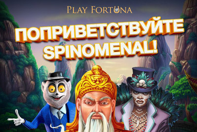 Spinomenal в Playfortuna