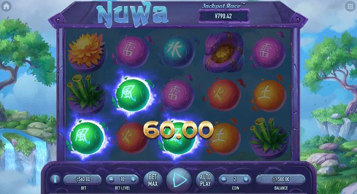 Игровой автомат Nuwa