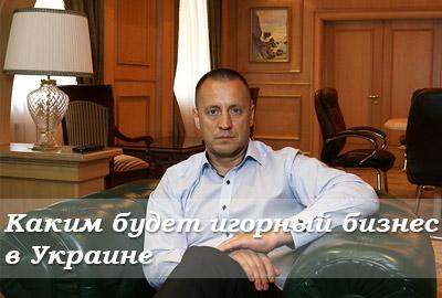 Алексей Евченко