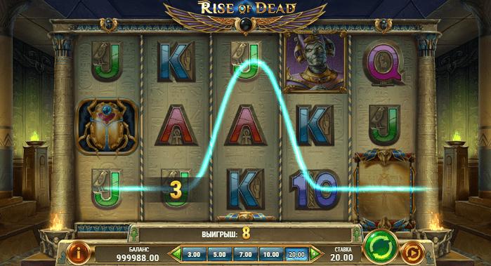Игровой автомат Rise of Dead