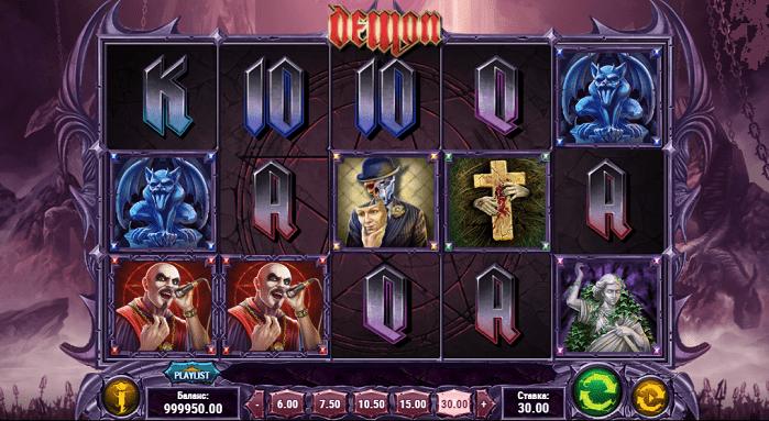 Игровой автомат Demon