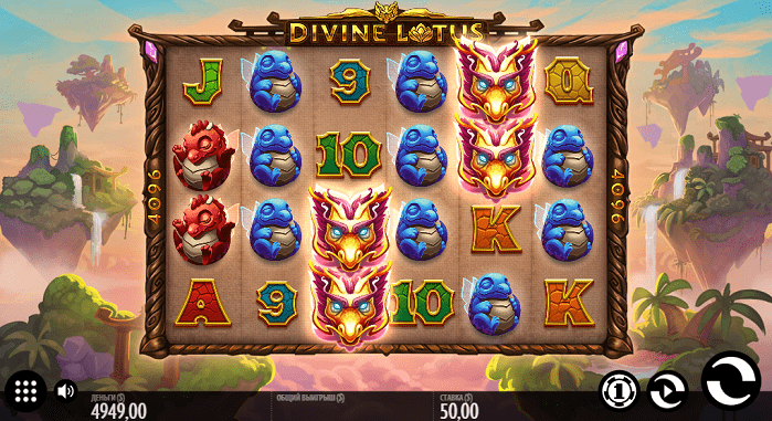 Игровой автомат Divine Lotus