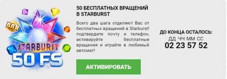 Казино Slottica