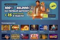 Обзор новых онлайн казино 2020 года