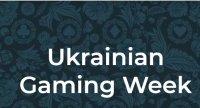 Ukrainian Gaming Week г.Киев, Украина