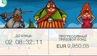 Выиграй больше 10 000 евро в турнире с CasinoX