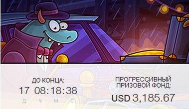 Турнир Приватный клуб от CasinoX